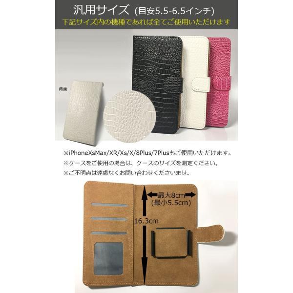 スマホケース 全機種対応 かわいい 手帳型 汎用 スライド クロコ カメリア PU レザー カバー 花 名入れ ポスト便200円対応|swasuwa|05