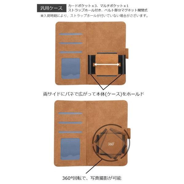スマホケース 全機種対応 かわいい 手帳型 汎用 スライド クロコ カメリア PU レザー カバー 花 名入れ ポスト便200円対応|swasuwa|06