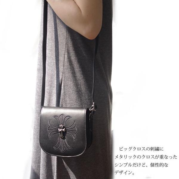 クロス 斜めがけ ショルダーバッグ ブラック PU レザー クロム スタッズ 2000円 ポッキリ|swasuwa|04
