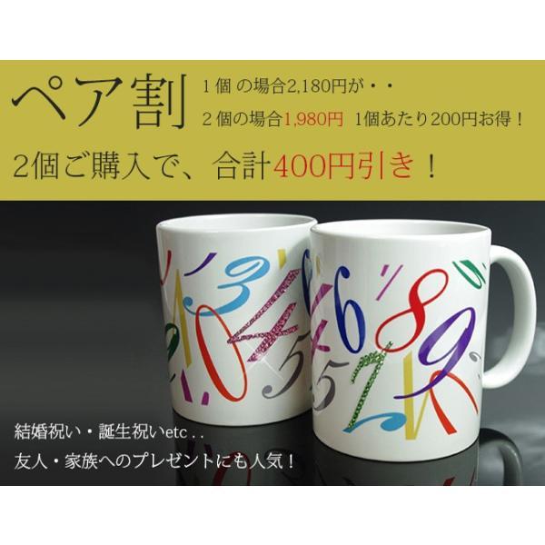 マグカップ 数字 プレゼント 名入れ スワロフスキー コーヒーカップ   マグカップ ペア 割引 xm new|swasuwa|03