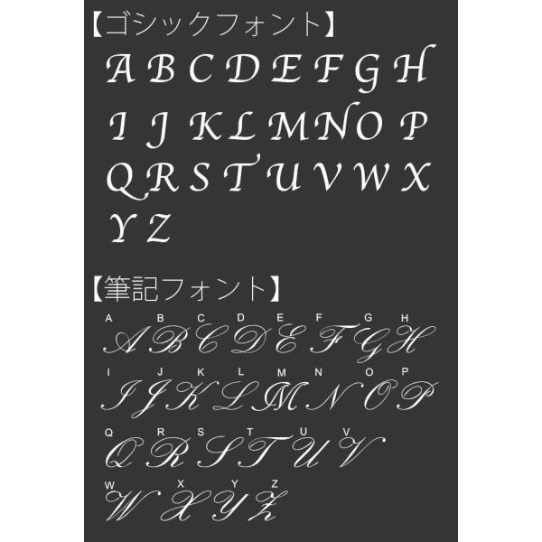 スワロフスキー イニシャル 名入れ サイド デコ カスタム スマホケース iphone 7 7 plus 6s 5s SE Xperia xz X ギャラクシー エクスペリア 手帳型 ケース|swasuwa|03