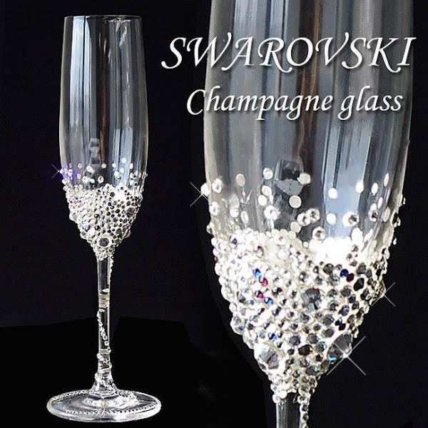 SWAROVSKIデコグラス