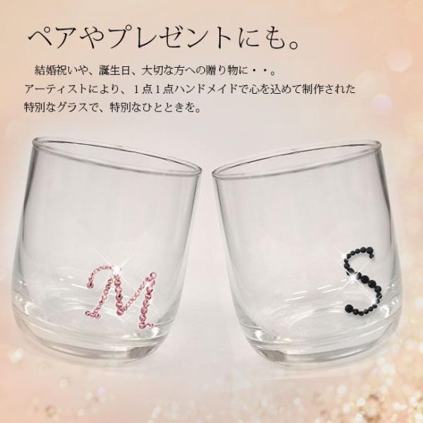 ロックグラス 名入れ スワロフスキー デコ イニシャル ペア 誕生日 プレゼント スワロ デコ グラス S(1個)   xm new|swasuwa|02