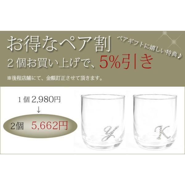 ロックグラス 名入れ スワロフスキー デコ イニシャル ペア 誕生日 プレゼント スワロ デコ グラス S(1個)   xm new|swasuwa|05