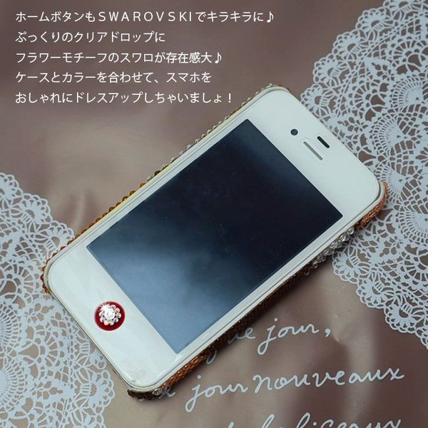 iphone6 plus iphone5 iphone5s SE ホームボタンシール スワロフスキー 花柄 ipad air mini retina ipod touch 対応|swasuwa|03