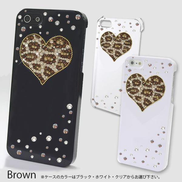 全機種対応ケース スワロフスキー 名入れ イニシャル iPhone 11 Pro Max X XR XS Max 8 7 6s Plus 5s SE xperia GALAXY AQUOS ARROWS カバー レオパード ハート swasuwa 05