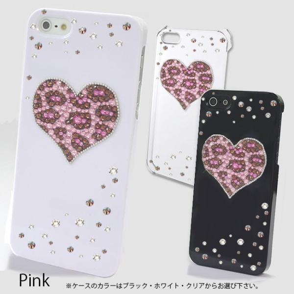 全機種対応ケース スワロフスキー 名入れ イニシャル iPhone 11 Pro Max X XR XS Max 8 7 6s Plus 5s SE xperia GALAXY AQUOS ARROWS カバー レオパード ハート swasuwa 06