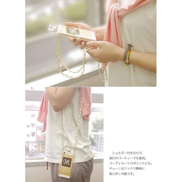iPhone8 7 6 6s ケース 香水 iphoneケース スワロフスキー イニシャル 名入れ ブランド ショルダー  アイフォン8 7 6 iPhone カバー 対応 xm|swasuwa|04