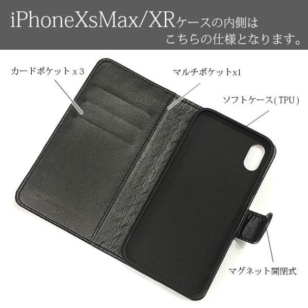 iPhoneX 8 7 6s 7plus ケース カバー 手帳型 メッシュ レザー 調 ブランド フリップケース 編み 皮革 イントレチャート アイフォン6 カバー fl|swasuwa|03