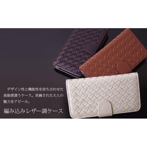 iPhoneX 8 7 6s 7plus ケース カバー 手帳型 メッシュ レザー 調 ブランド フリップケース 編み 皮革 イントレチャート アイフォン6 カバー fl|swasuwa|04