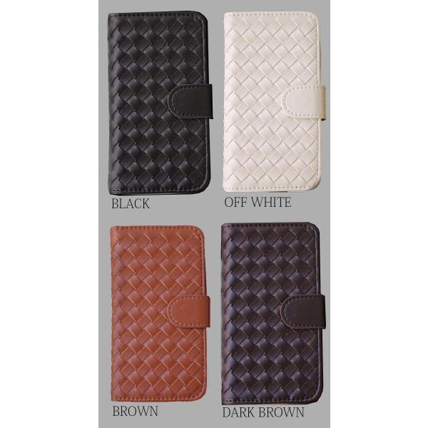 iPhoneX 8 7 6s 7plus ケース カバー 手帳型 メッシュ レザー 調 ブランド フリップケース 編み 皮革 イントレチャート アイフォン6 カバー fl|swasuwa|05