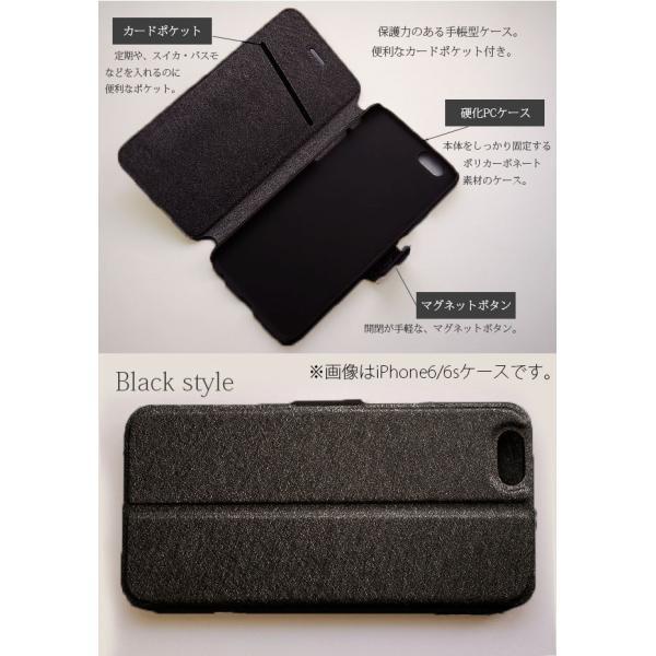 iphone5/5s6/6s/6 7 8 plus SE ケース カバー 手帳型 レザー タイプ クロム ビッグ クロス スタッズ フリップケース メタリック【DM便170円選択OK】fl|swasuwa|04