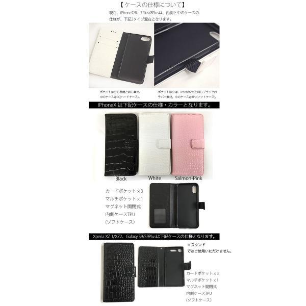 iPhone 11 Pro Xs Max XR 8 7 6s plus SE Xperia XZ1 XZ2 Galaxy S9 S10Plus ケース カバー 手帳型 カメリア クロコ レザー 調 ブランド 人気 花柄 fl swasuwa 05