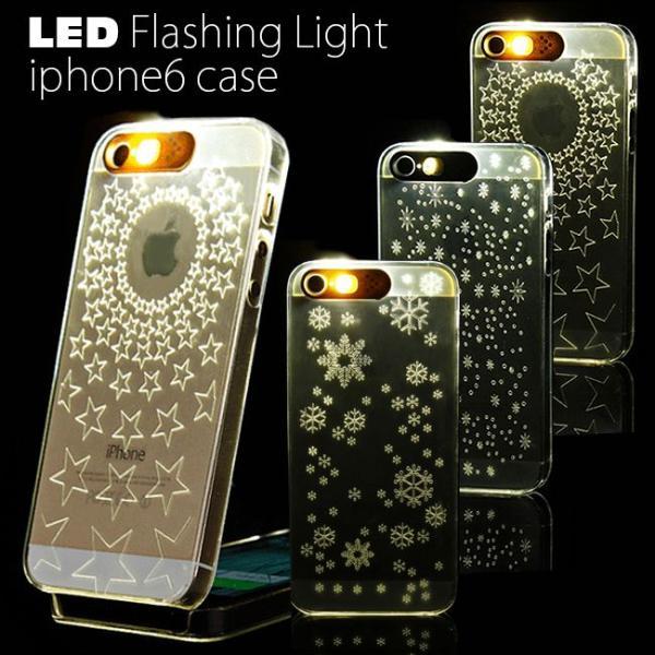 iphone6 ケース カバー LEDフラッシュ 光点滅 アイフォン6 ケース クリア ハード カバー 星 雪 キラキラ  V.D Swa Suwa