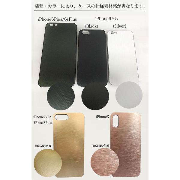 iPhone7 8 Plus 6/6s plus アイフォンケース カバー 名入れ イニシャル スワロフスキー スカル ドクロ プレゼント  xm|swasuwa|05