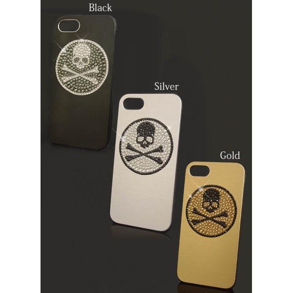 iPhone7 8 Plus 6/6s plus アイフォンケース カバー 名入れ イニシャル スワロフスキー スカル ドクロ プレゼント  xm|swasuwa|06