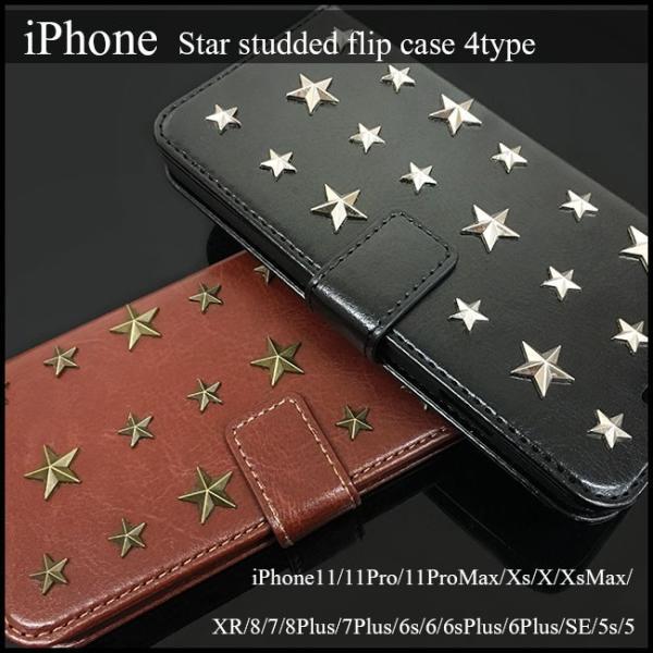 スタッズ 星柄 iPhone 11 Pro Xs XR Max 8 7 6s plus 5s SE 10 ケース 手帳型 アイフォン カバー 高級 レザー ポスト便200円 人気 おすすめ  fl|swasuwa