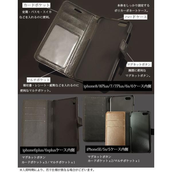 スタッズ 星柄 iPhone 11 Pro Xs XR Max 8 7 6s plus 5s SE 10 ケース 手帳型 アイフォン カバー 高級 レザー ポスト便200円 人気 おすすめ  fl|swasuwa|05