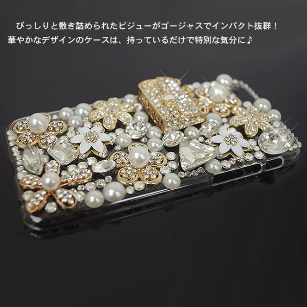 iPhoneXs Max XR 7 8Plus 6s plus 5s SE ケース カバー ビジュー パール キラキラ デコ 花柄 アイフォン10s 6s 8 plus SE カバー ラインストーン かわいい swasuwa 02