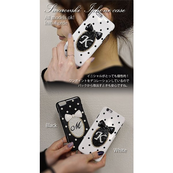 全機種対応 スワロフスキー 名入れ イニシャル ドット柄 リボン デコ iPhone 11 Pro XS Max X 8 7 6s Plus SE 5s 10s Xperia GALAXY AQUOS 手帳型 スマホ ケース swasuwa 02