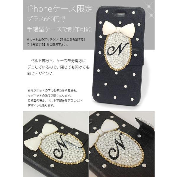 全機種対応 スワロフスキー 名入れ イニシャル ドット柄 リボン デコ iPhone 11 Pro XS Max X 8 7 6s Plus SE 5s 10s Xperia GALAXY AQUOS 手帳型 スマホ ケース swasuwa 04