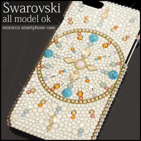 全機種対応ケース スワロフスキー モロッコ 花柄 エスニック ターコイズ iPhone 11 pro Max XR XS Max 8 7 6s plus SE xperia Galaxy ZenFone pixel ケース|swasuwa