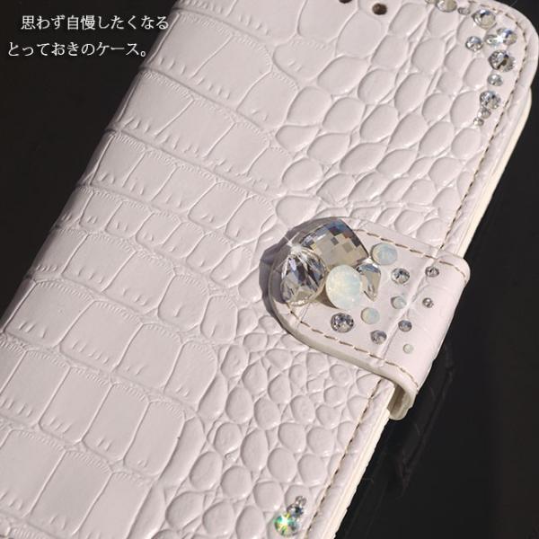 スワロフスキー 手帳型 クロコダイル レザー iPhone 11 Pro XS Max XR 8 7 6s Plus SE Galaxy S10 S9 Xperia XZ2 XZ1 ケース 鰐柄 イニシャル fl|swasuwa|02
