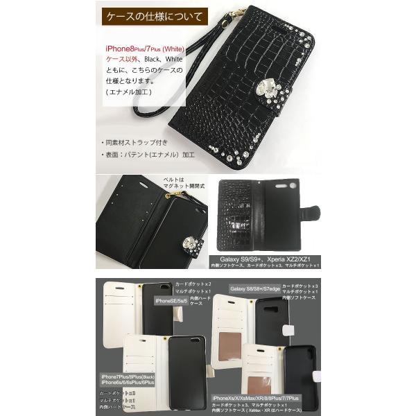 スワロフスキー 手帳型 クロコダイル レザー iPhone 11 Pro XS Max XR 8 7 6s Plus SE Galaxy S10 S9 Xperia XZ2 XZ1 ケース 鰐柄 イニシャル fl|swasuwa|04