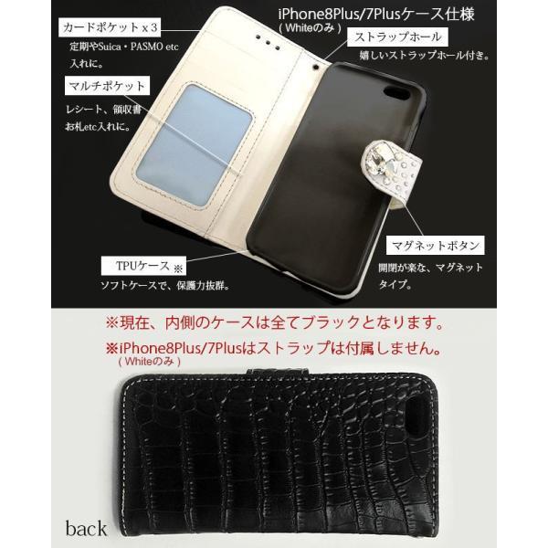 スワロフスキー 手帳型 クロコダイル レザー iPhone 11 Pro XS Max XR 8 7 6s Plus SE Galaxy S10 S9 Xperia XZ2 XZ1 ケース 鰐柄 イニシャル fl|swasuwa|05