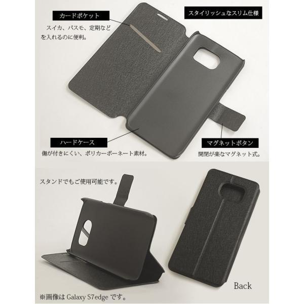 クロス Galaxy S10 + S9 S8 Plus S7 edge ケース レザー 風 手帳ケース 十字架 ギャラクシーS10プラス S8+ カバー スタッズ ブラック ポスト便200円OK  fl|swasuwa|04