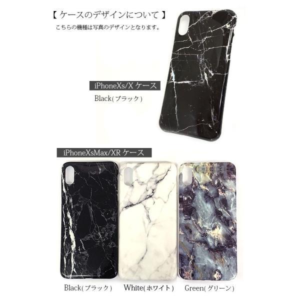 大理石 iphoneケース iphone XsMax XR Xs 8 7 6s plus マーブルストーン ソフト おしゃれ シリコン カバー アイフォン10s 天然石 イニシャル ペア ポスト便OK|swasuwa|06