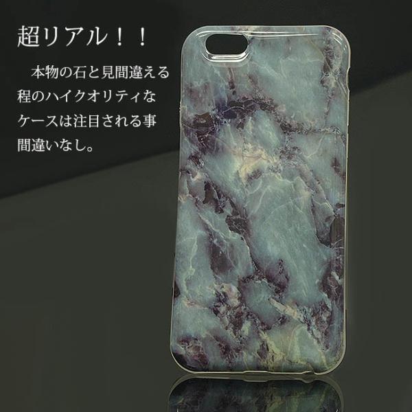 大理石 iphoneケース iphone XsMax XR Xs 8 7 6s plus マーブルストーン ソフト おしゃれ シリコン カバー アイフォン10s 天然石 イニシャル ペア ポスト便OK|swasuwa|07