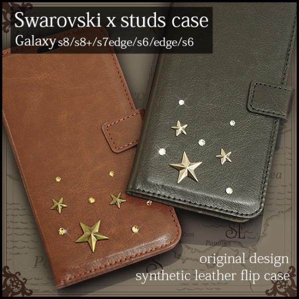 星柄 スタッズ スワロフスキー Galaxy S10 S10+ S9 S9+ s8 plus S6 s7 edge ケース 手帳型 デコ レザー ギャラクシー カバー ペア ブランド セレブ fl|swasuwa