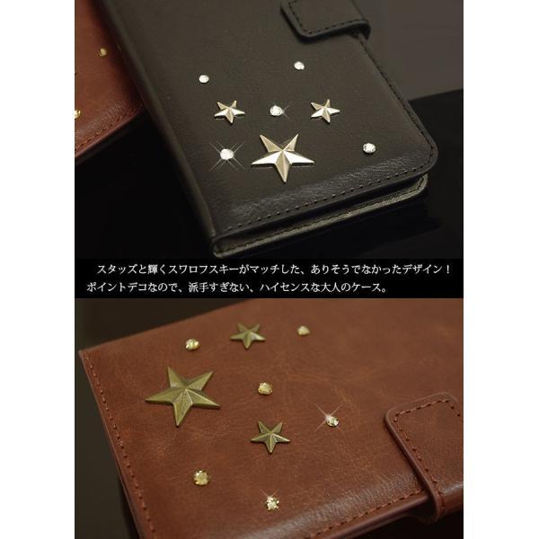星柄 スタッズ スワロフスキー Galaxy S10 S10+ S9 S9+ s8 plus S6 s7 edge ケース 手帳型 デコ レザー ギャラクシー カバー ペア ブランド セレブ fl|swasuwa|02