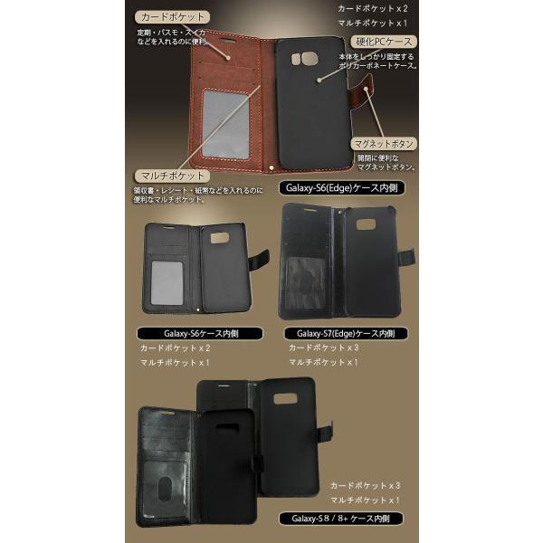 星柄 スタッズ スワロフスキー Galaxy S10 S10+ S9 S9+ s8 plus S6 s7 edge ケース 手帳型 デコ レザー ギャラクシー カバー ペア ブランド セレブ fl|swasuwa|04