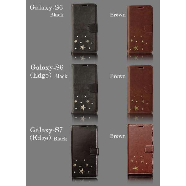 星柄 スタッズ スワロフスキー Galaxy S10 S10+ S9 S9+ s8 plus S6 s7 edge ケース 手帳型 デコ レザー ギャラクシー カバー ペア ブランド セレブ fl|swasuwa|05