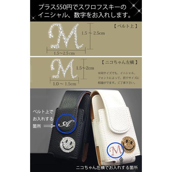 スワロフスキー ニコちゃん アイコス ケース スマイル レザー 革 iQOSケース ペア イニシャル iQOS 3 DUO 2.4 Plus カバー クリックポスト200円対応|swasuwa|04