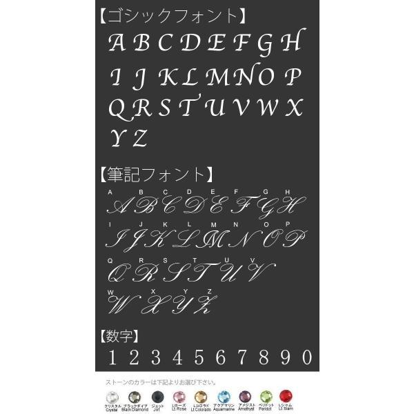 スワロフスキー ニコちゃん アイコス ケース スマイル レザー 革 iQOSケース ペア イニシャル iQOS 3 DUO 2.4 Plus カバー クリックポスト200円対応|swasuwa|05