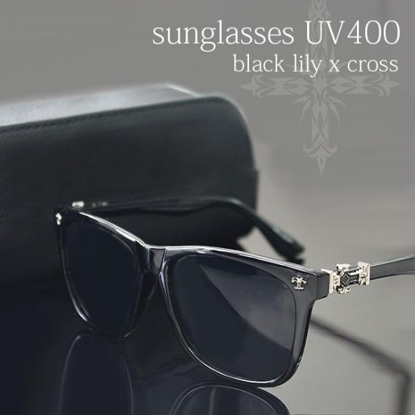 サングラス メンズ レディース uvカット クロス 百合の紋章 ブラック クロム おしゃれ UV400 紫外線カット ブランド UV対策  プレゼント swasuwa