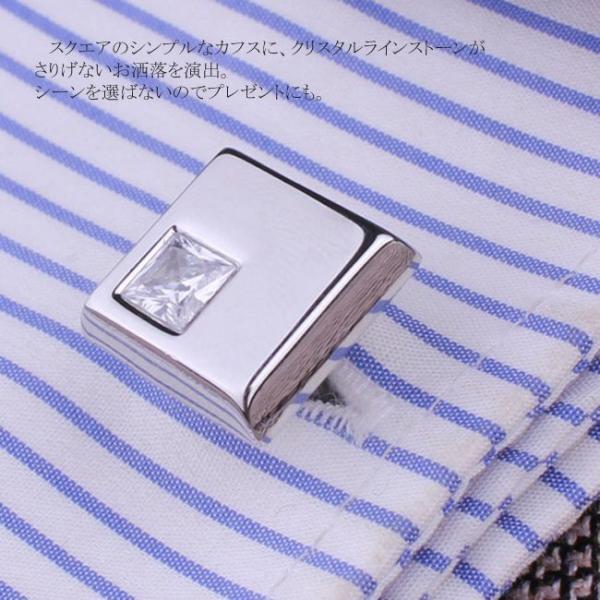 カフス ボタン ラインストーン オーストリア ブランド 結婚式 プレゼント シルバー スクエア 人気 xm|swasuwa|02