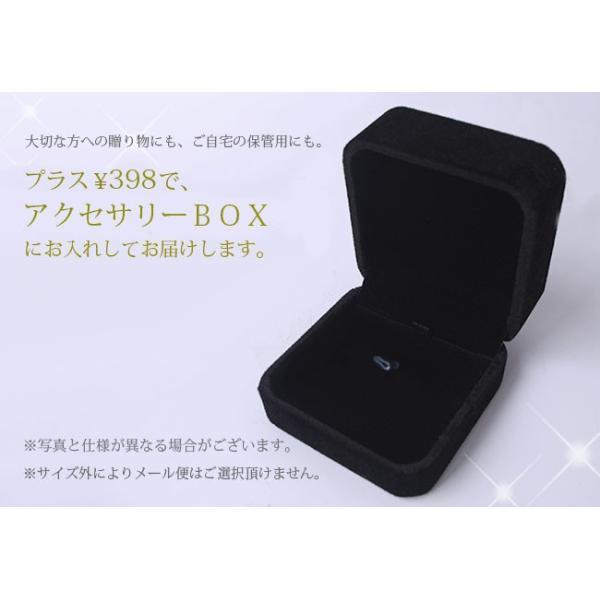 カフス ブラック シルバー クリスタル スクエア カフスボタン ブランド セット プレゼント xm swasuwa 06