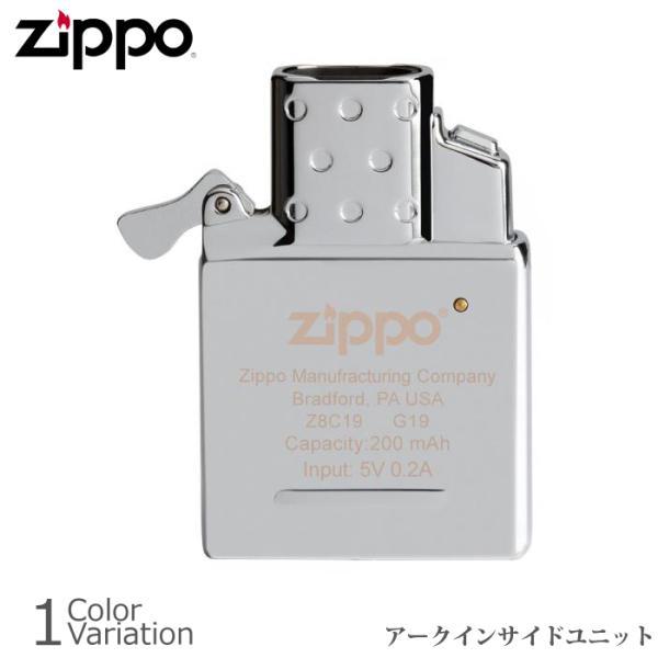 ZIPPO(ジッポー) アーク インサイド ユニット 【レターパックライト対応】 65838
