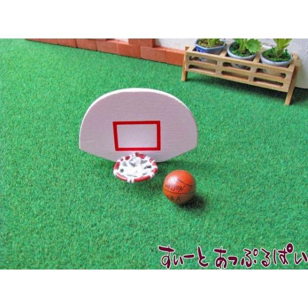 ミニチュア バスケットボール&ゴールセット NY61006 ドールハウス用
