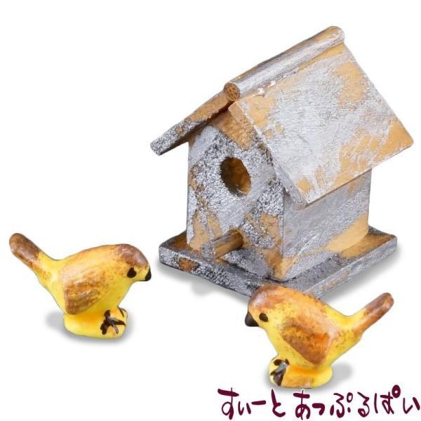 ミニチュア ロイターポーセリン バードハウス 小鳥2羽付き RP1744-5 ドールハウス用