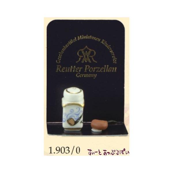 ミニチュア ロイターポーセリン タバコセット RP1903-0 ドールハウス用