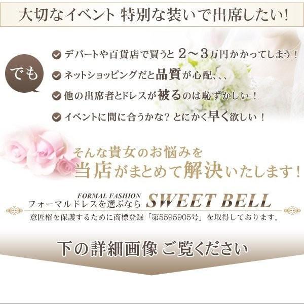 ウェディングドレス ショート ミニ ロング パーティードレス ドレス 結婚式 二次会 花嫁 大きいサイズ マタニティー 白 ホワイト ワンピース ブライズメイド|sweet-bell|07