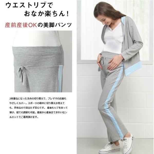 マタニティ 服 スウェット ヨガ 産前産後兼用 シンプルスウェットスーツ パーカー パンツ セット sweet-mommy 04