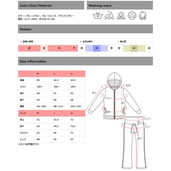 マタニティ 服 スウェット ヨガ 産前産後兼用 シンプルスウェットスーツ パーカー パンツ セット sweet-mommy 06
