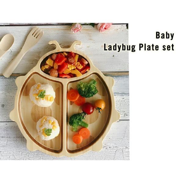 お食い初め 食器セット 名入れあり ベビー食器 竹食器 てんとう虫プレートセット プレートカトラリーセット FUNFAM お届けは2週間程度|sweet-mommy|04