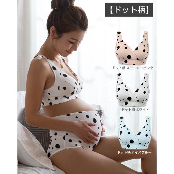 マタニティ 服 ブラ 授乳 ブラジャー ノンワイヤー コットン 日本製 メール便可 正規品 [M便 3/6]|sweet-mommy|17